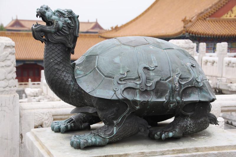 China-Yunnan, Beijing 2016 372.JPG