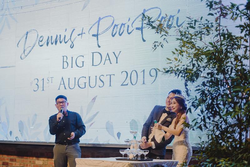 Dennis & Pooi Pooi Banquet-791.jpg