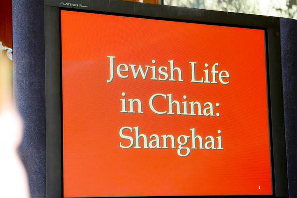 JEWISH LIFE IN CHINA:SHANGHAI