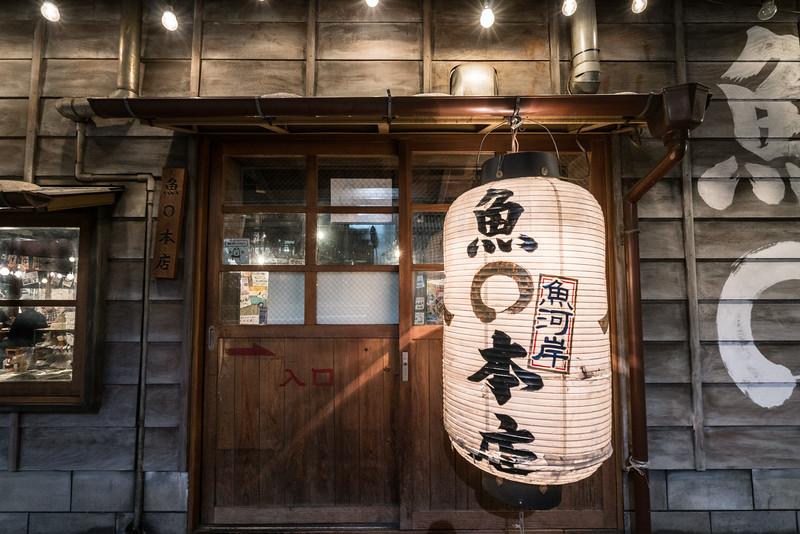 Tokyo - 03212016 - 054.jpg