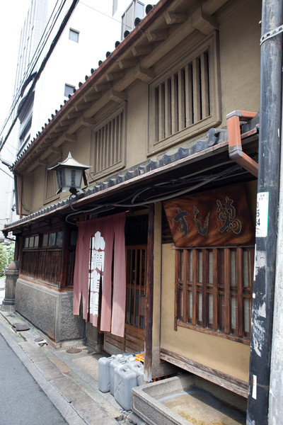 Oldest sushi resturant in the world.