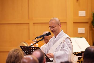 NST Myosenji Temple 2020