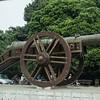 Kim's Gun (Zamzamah)