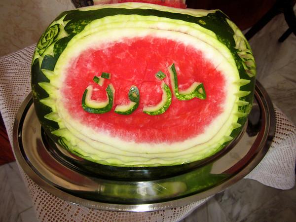 Lebanon 2010