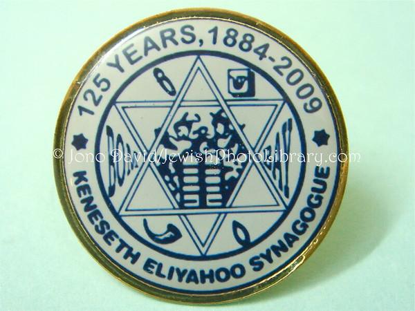 INDIA, Mumbai (Bombay). Keneseth Eliyahoo Synagogue 125th anniversary celebrations, Sunday, March 15, 2009. (2009)