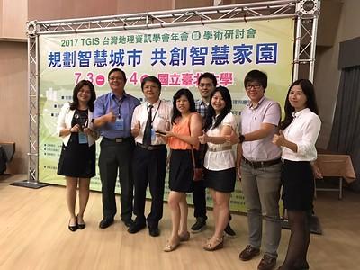 20170703TGIS金圖獎