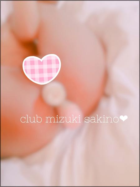 sakino2019074.jpg