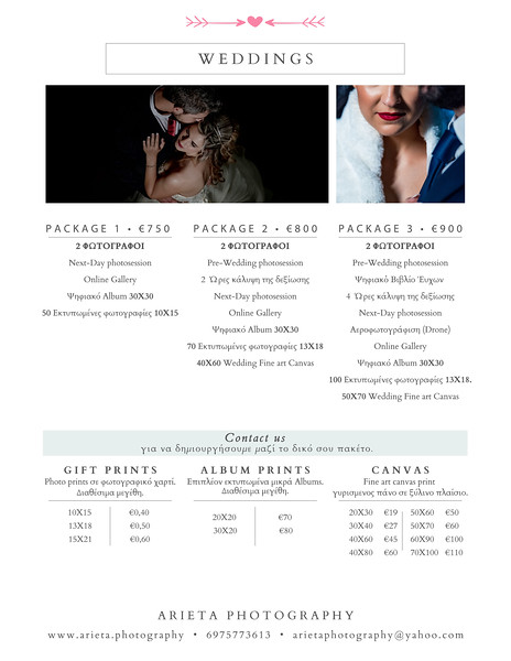 Collections & Prices
