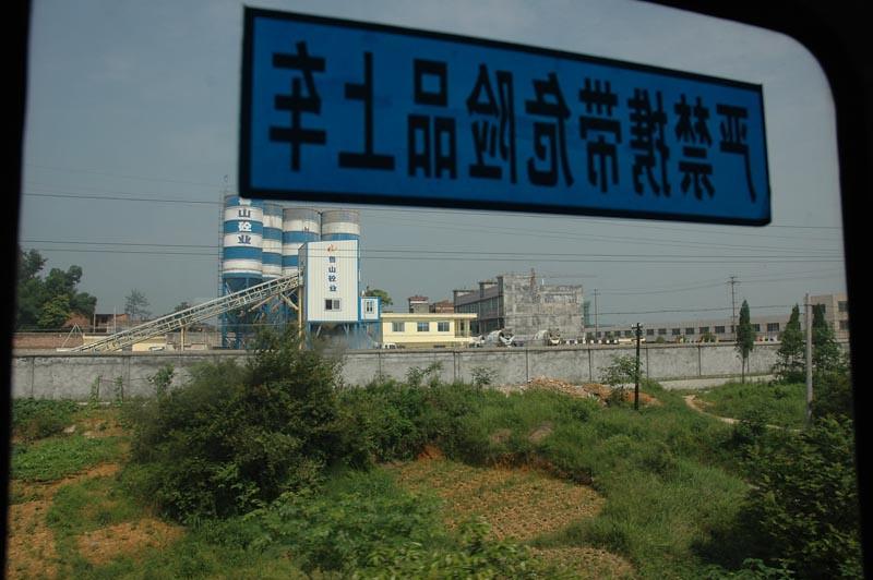 china(a) (58)0001.jpg