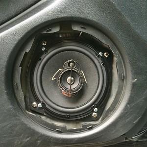 2004 Mitsubishi Outlander LS Front And Rear Speaker Installation - USA