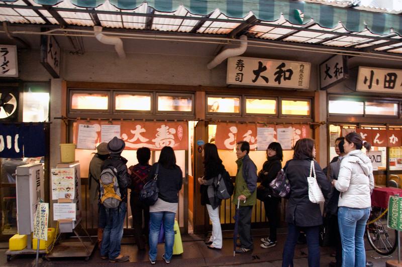 Japan_2010_NAT8800.jpg