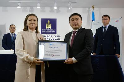 """ТОКИО-2020"" ЗУНЫ XXXII ОЛИМП"