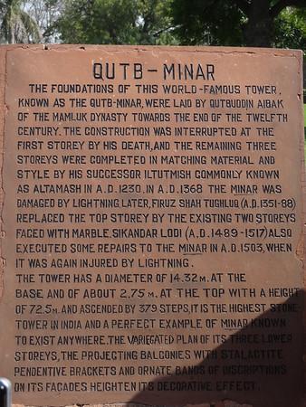 2013-02-24 - Delhi Qutub Minar & Alai Minar