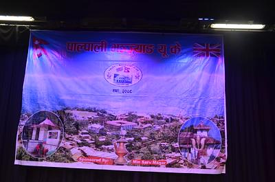 Palpali Bhanjyang UK Samaj 2019