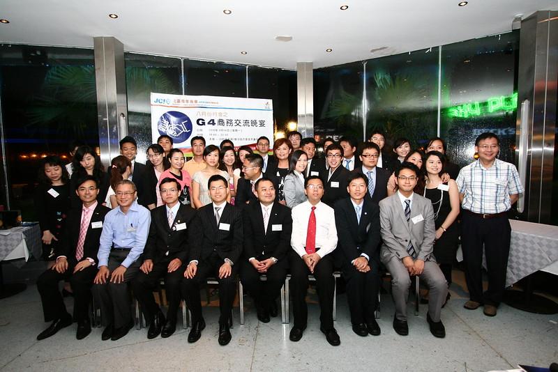 20100816 - 八月月會之G4商務交流晚宴