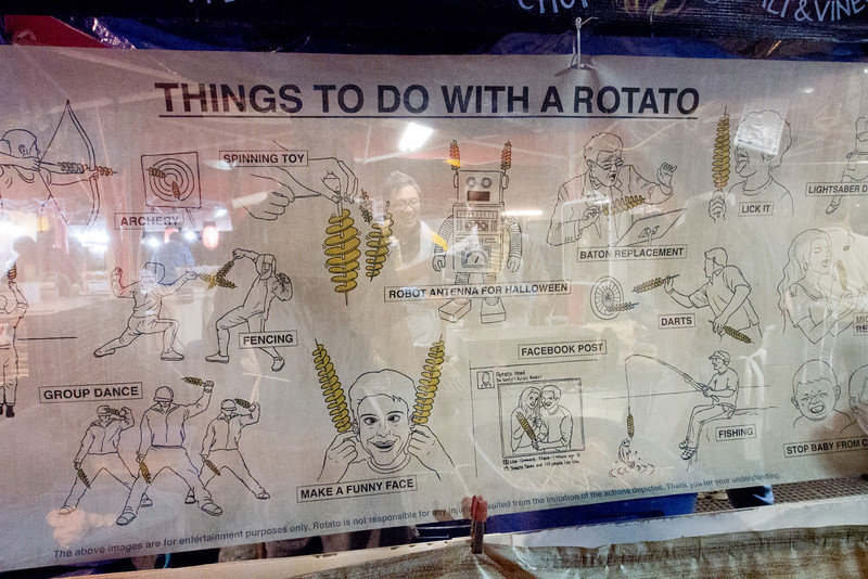 richmond rotato things to do.jpg