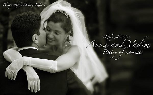 Yanna & Dima