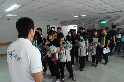 20121026 斗南高中參訪