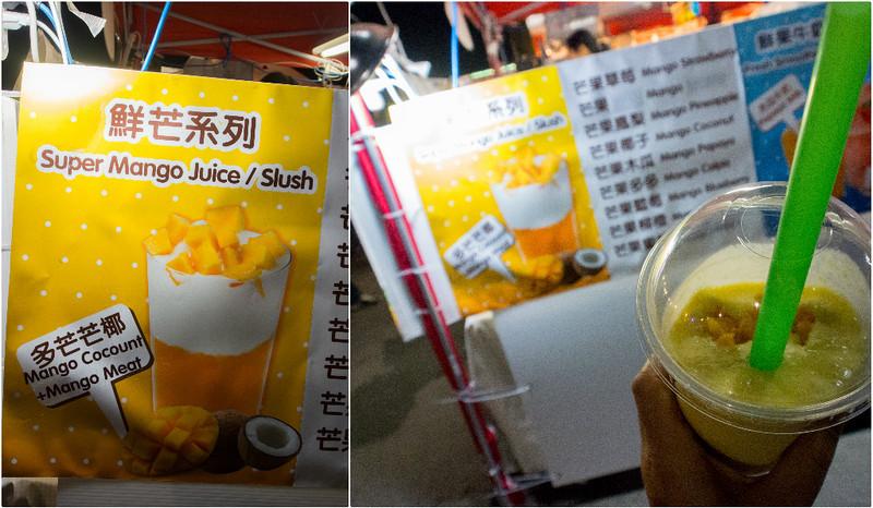 Mango collage.jpg