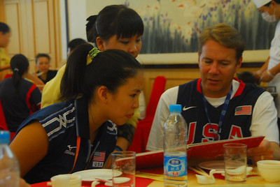 Basketball and Peking Duck
