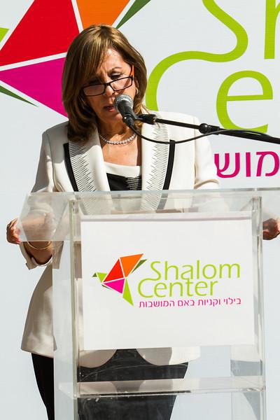 shalom center-268.jpg
