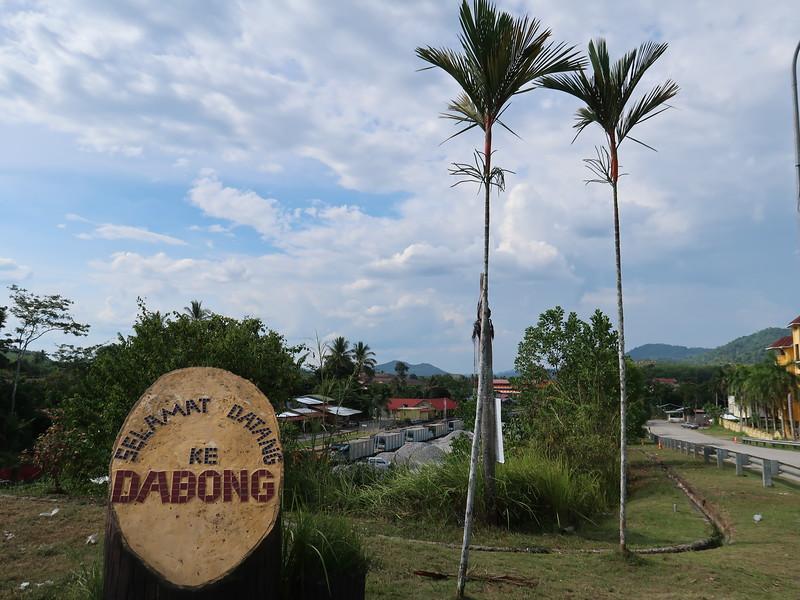 IMG_4886-welcome-to-dabong.JPG