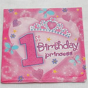 EMMA DALTON First Birthday