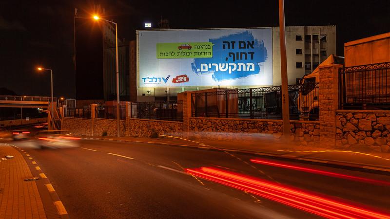 11-04-18 Huge RALBAD Haifa Big (61 of 106).jpg