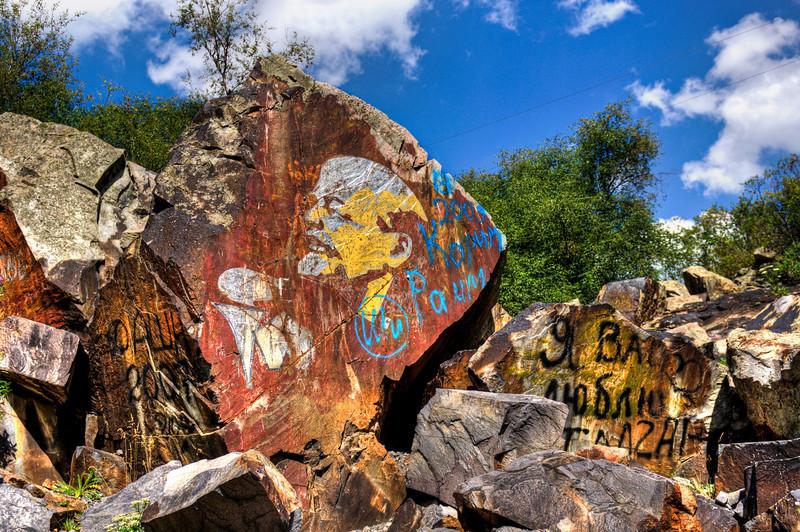 Stoned Lenin  http://sillymonkeyphoto.com/2010/09/09/stoned-lenin/