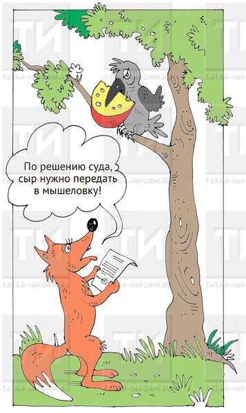 автор: Алешин