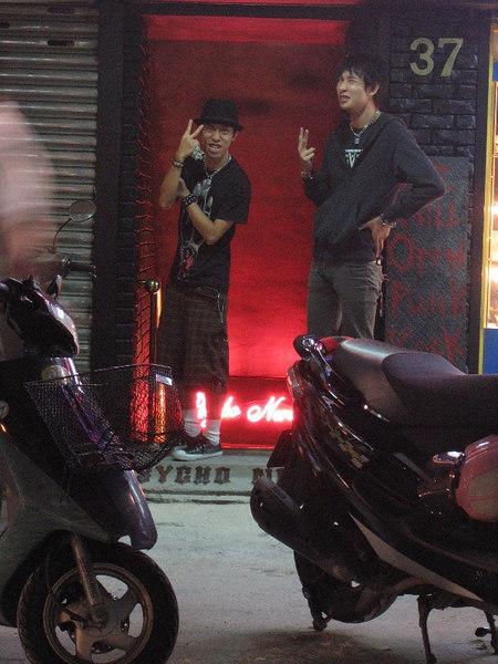 Taiwanese Punks
