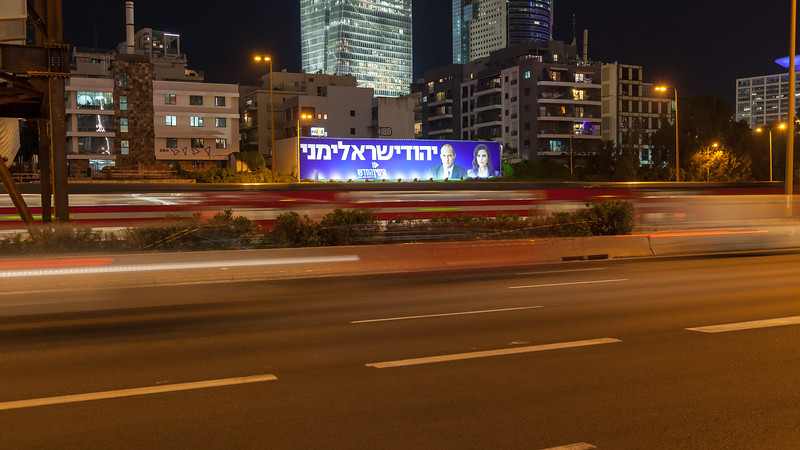 02-17-19-Huge-HayaminHhadash-Karo-TLV (34 of 34).jpg
