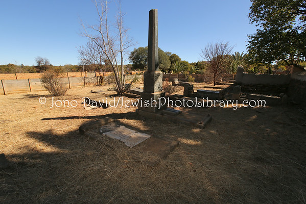 SOUTH AFRICA, North West Province, Zeerust. New Jewish Cemetery (8.2013)