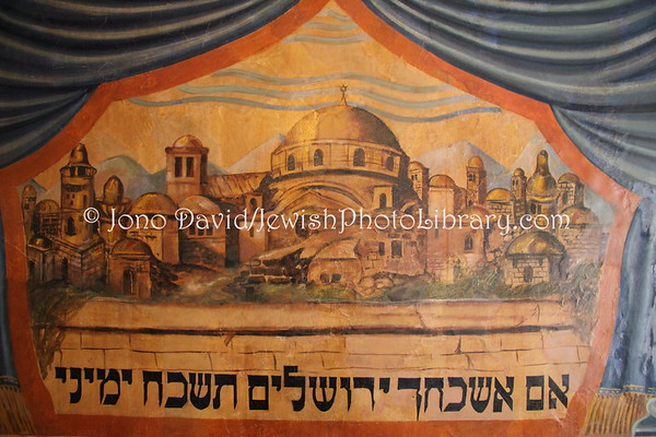 POLAND, Bedzin. 19th century wall murals in former synagogue, at Fundacja Brama Cukermana (historical foundation). (9.2011)