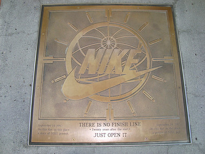 Nike Campus Visit
