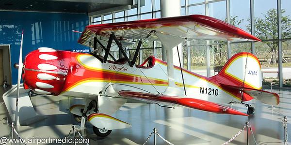 Jeju Aviation Museum