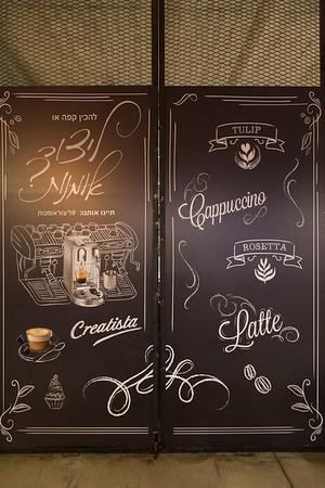 אומנת הקפה