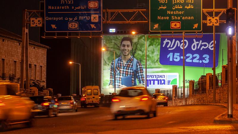 03-08-20-Huge-Gordon-Haifa-Big (2 of 55).jpg
