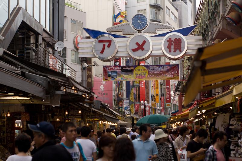 The market street Ameyoko in Tokyo