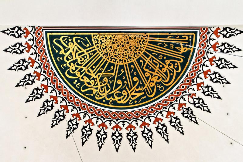 Decorative painting at the Süleymaniye Mosque