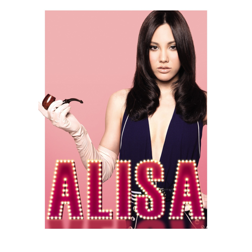 高以爱 Alisa
