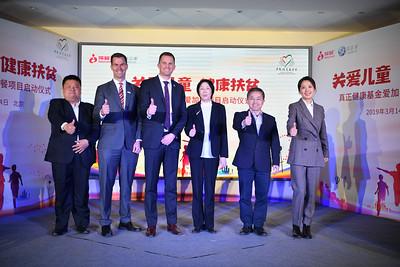 2019 China CFPA Partnership Ceremony