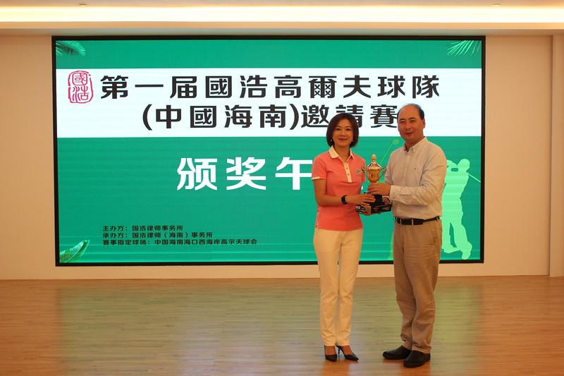 [20191223] 第一届国浩高尔夫球队(海南)邀请赛 (221).JPG
