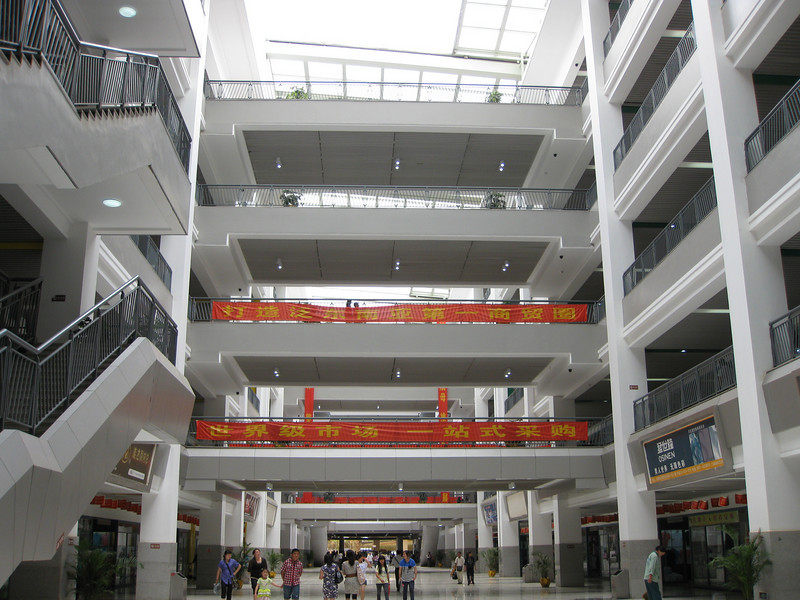 The interior of the wholesale mall.