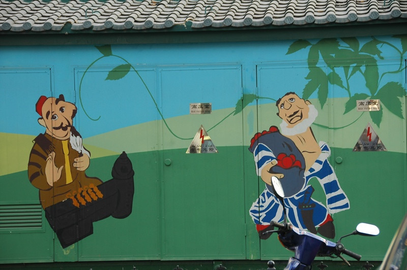 Shed Painting - Xinjiang, China