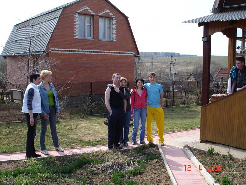 2008-04-12 ДР Борисенко Володи на даче 11.JPG