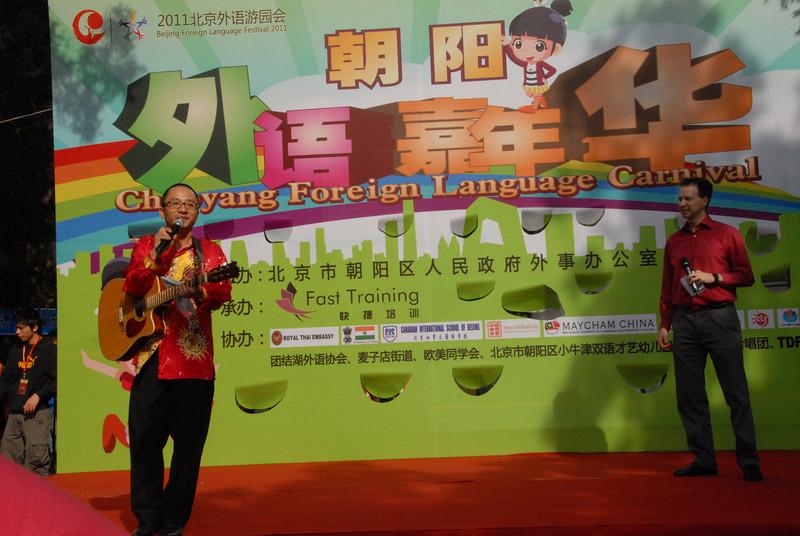 [20111015] Beijing Foreign Language Festival (53).JPG