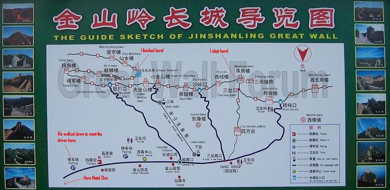 The map of the Jinshanling Great Wall through the Simatai Great Wall.