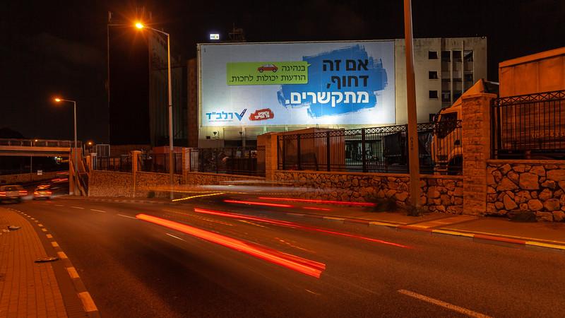 11-04-18 Huge RALBAD Haifa Big (57 of 106).jpg