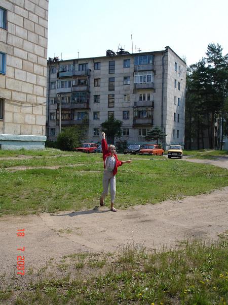 2007-07-18 Отпуск 16.JPG